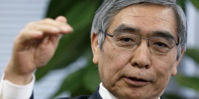 Sovranità monetaria (giapponese)